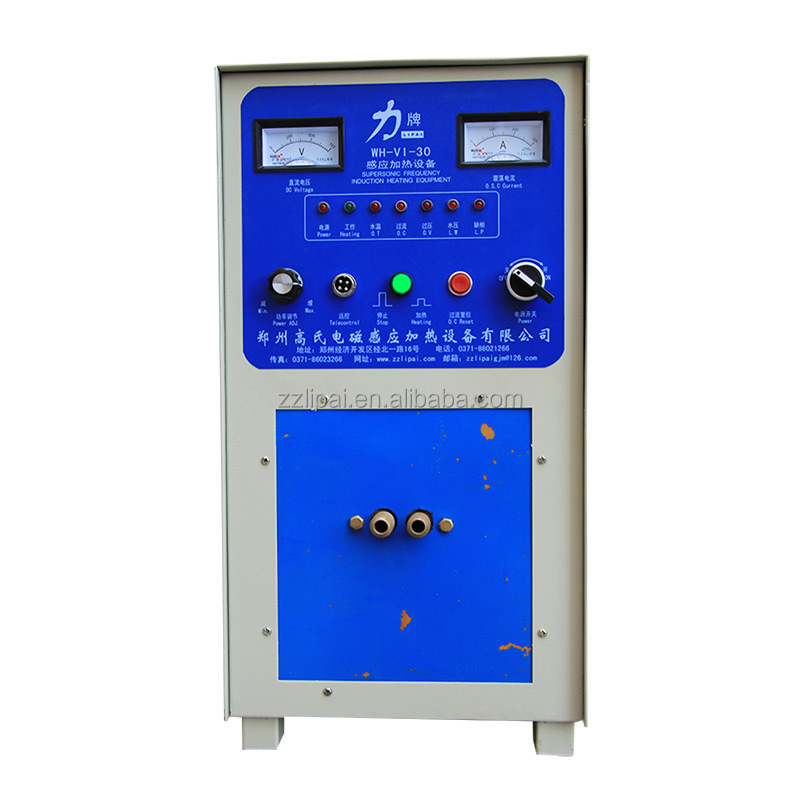 Portable 30KW Supersonic Frequency Induction Brazing Machine