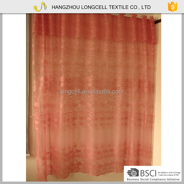 wholesale from China high quality voile plain curtain