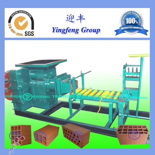 JZ250 common clay brick extruder,extruder for small bricks