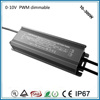 waterproof dimmable 150w led light driver 0-10v dimmer transformer 150w