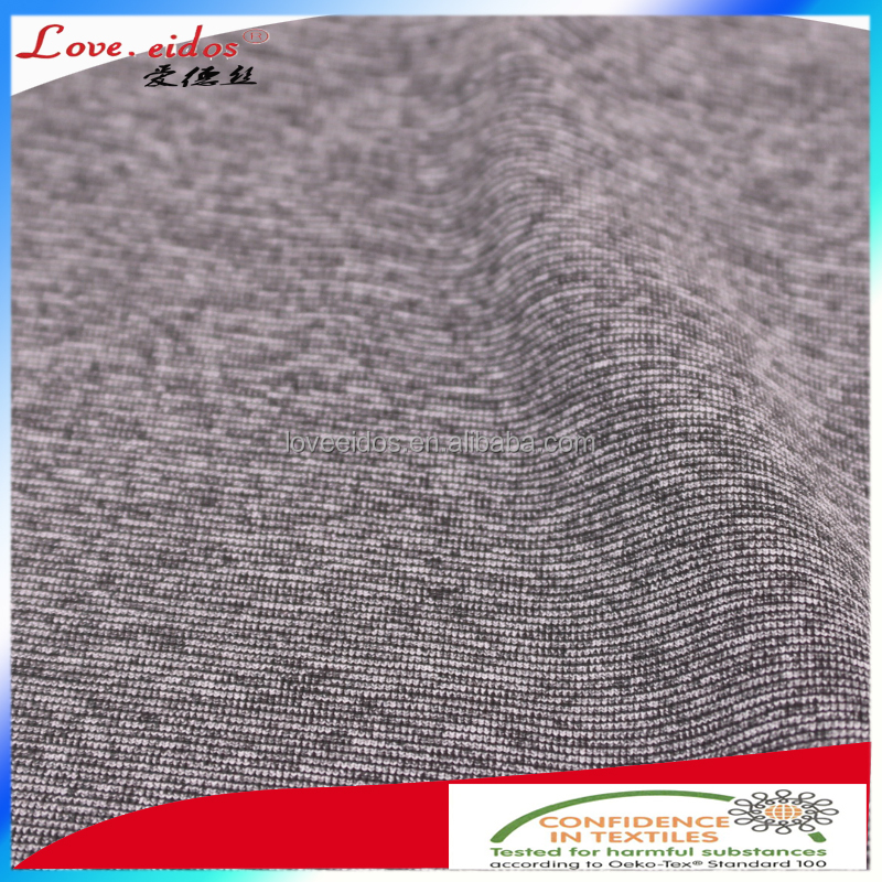 micro polyester spandex jersey melange fabric
