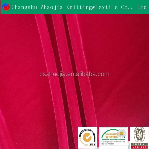 2017 Latest design plain color polyester elastic soft weft knitted lining fabric for a variety of purposes