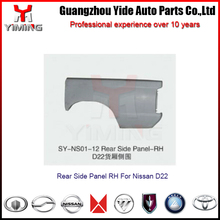 D22 Rear Side Panel Right D22 rear fender