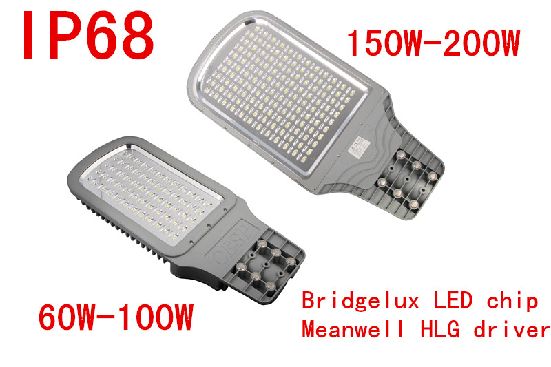 75W UL led street light