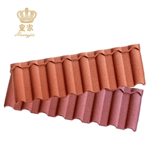 Milano Type Stone coated metal roofing tile