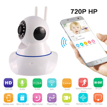 2017 low cost baby monitor camera high quality android external usb camera p2p ip security camera