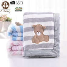 Cheap Wholesale Extra Soft Custom Embroidered Fleece Bed Throw Blanket Fleece Crib Wrap Wholesale Baby Wrap Custom