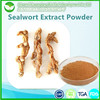 Free Sample Sealwort Polygonatum Officinale Rhizome Extract Powder