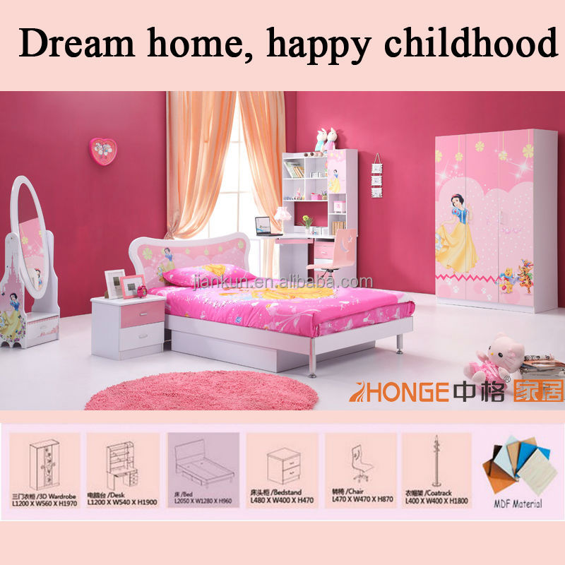 colorful attractive funky kids bedroom furniture