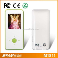 1.8'' TFT Screen portable MP4 player FM function mp4 game download with TXT reading