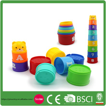 Children Cartoon Plastic Animal Cup Stacking Toys for Kids educational
