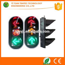 Chinese hot new product for 2016 three colors led traffic lights led traffic arrow for drive