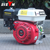 Chinese ohv 168f-1 gasoline engine gx200 6.5hp 5.5hp, manual 168f small gasoline engine, 5.5hp mini gasoline engine gx160