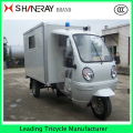 China Ambulance three wheel motorized motor cargo trike vehicle HOT SALE