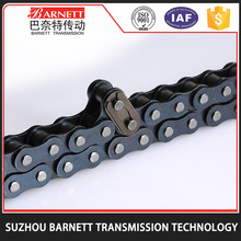 Factory Wholesale Price Wearproof Motorcycles Chain Did
