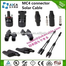 Reasonable price well sale zhejiang oem right angle c7 cord connector