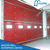 Sectional Industrial Door/Industrial Door/Industrial garage Door