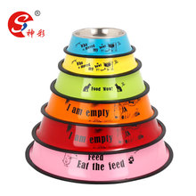 Colorful Cartoon Design Pet Bowl Dog Food Bowls With PVC Ring Pet Feeder