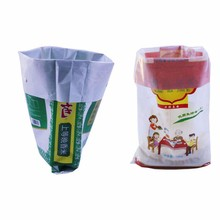 10 kg Plastic Rice Packaging Bags with Bopp Laminated PP Woven Fabric material