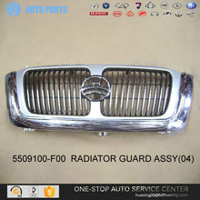 WHOLESALE 5509100-F00 RADIATOR GUARD ASSY(04) OF SAFE CAR PARTS IN DUBAI