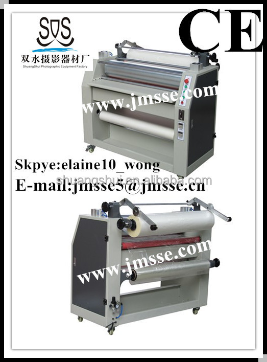 CE High-speed Laminator
