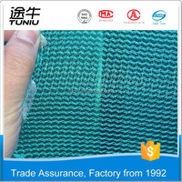 Lowest price round wire wind break and anti dust safety net 23 years old factory