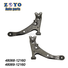 48069-12160/48068-12160/K80704/K80703 CHINESE GOOD SUPPLIER Corolla control arm for TOYOTA Tie Rod End