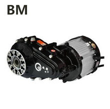High speed batte electric tricycle motor three wheel bicycle 1000w differential brushless motor for tricycle
