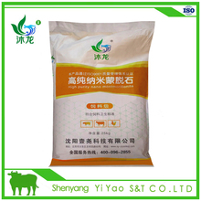 SL-M Montmorillonite For Feed Montmorillonite Feed Grade Bentonite For Animal Health Feed Grade Nano Montomotillonite Clay