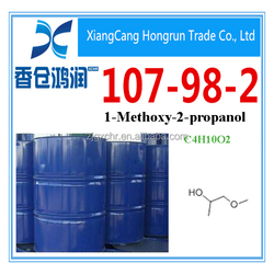 Purity 99.5% min 1-Methoxy-2-propanol price CAS 107-98-2 industrial solvent
