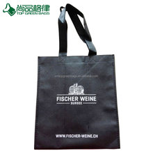professional non woven wine bag for holding 6 bottles eco wine carrier