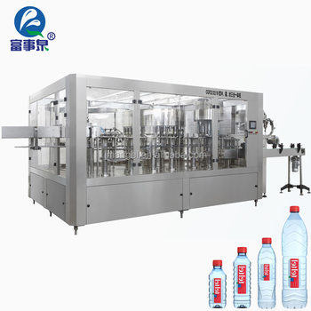 Trade Assurance automatic washing-filling-capping mineral water bottle packing machine