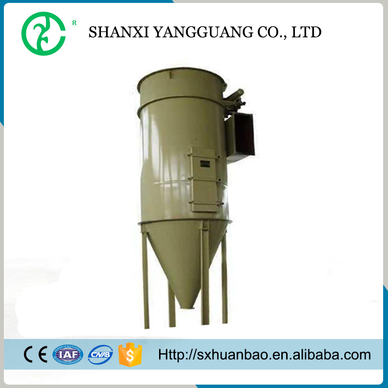 High efficiency air filtering industrial cyclone type dust collectors