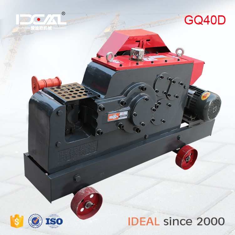 GQ40D heavy type automatic electrical 380VAC cnc guillotine steel bar cutting machine