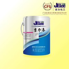 Water-based Acrylic Emulsion Interior Wall Paint / Decorative Paint