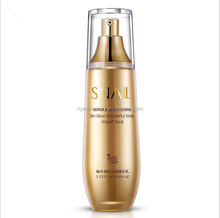 OEM ODM Nourish Ultra Hydrating Fluid Whitening Deep Science Essence Snail Repair Moisturizer