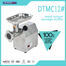 Electric Meat Grinder/Meat Chopper/Meat Mixer for Kitchen Use