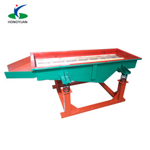oil palm seed sieving sorting vibrating screen