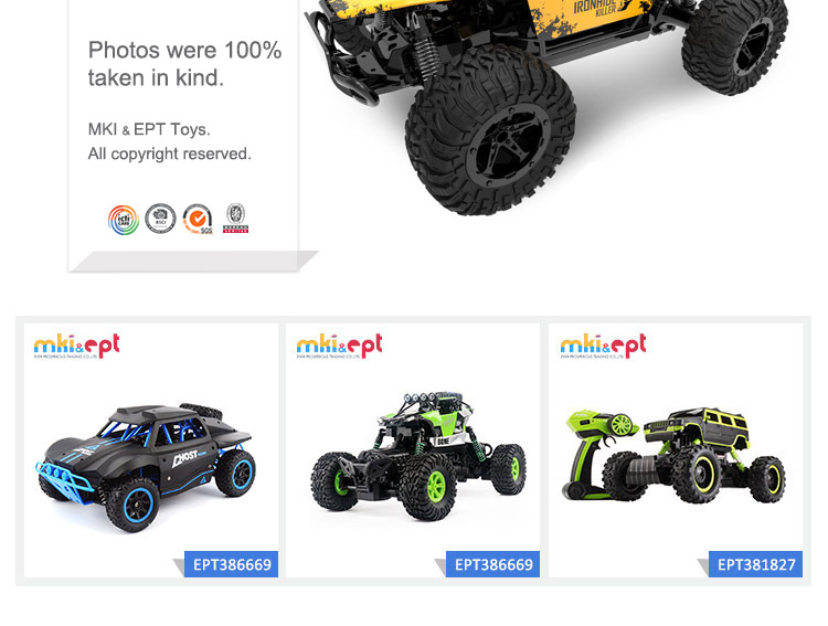 2.4G 4CH high speed 4X4 rc rock crawler toy car with battery