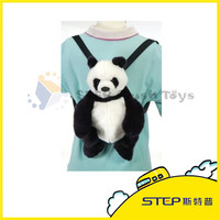 Hot Selling Customized Stuffed Panda Bag Plush Toy