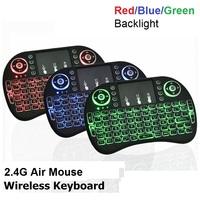 2016 New 3 Color Night Light Keyboard 2.4G Air Mouse Mini Wireless Keyboard Remote Control RII I8 Keyboard With Backlit