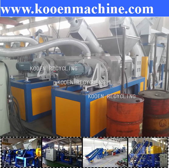 scrap waste used pe pp film bags plastic squeeze dewatering machine