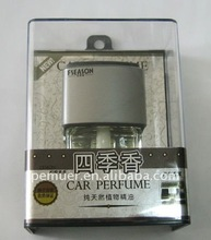 2012 new design luxury car vent air freshener for car air condition with competitive price