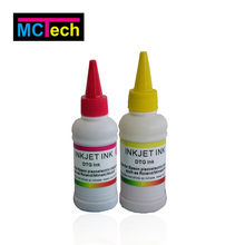polyprint texjet plus textile printing textile pigment ink for brother gt 361 381 541 782