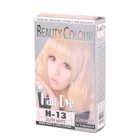 Wholesale factory silver white nourishing and anti-oxidants hair dye cream
