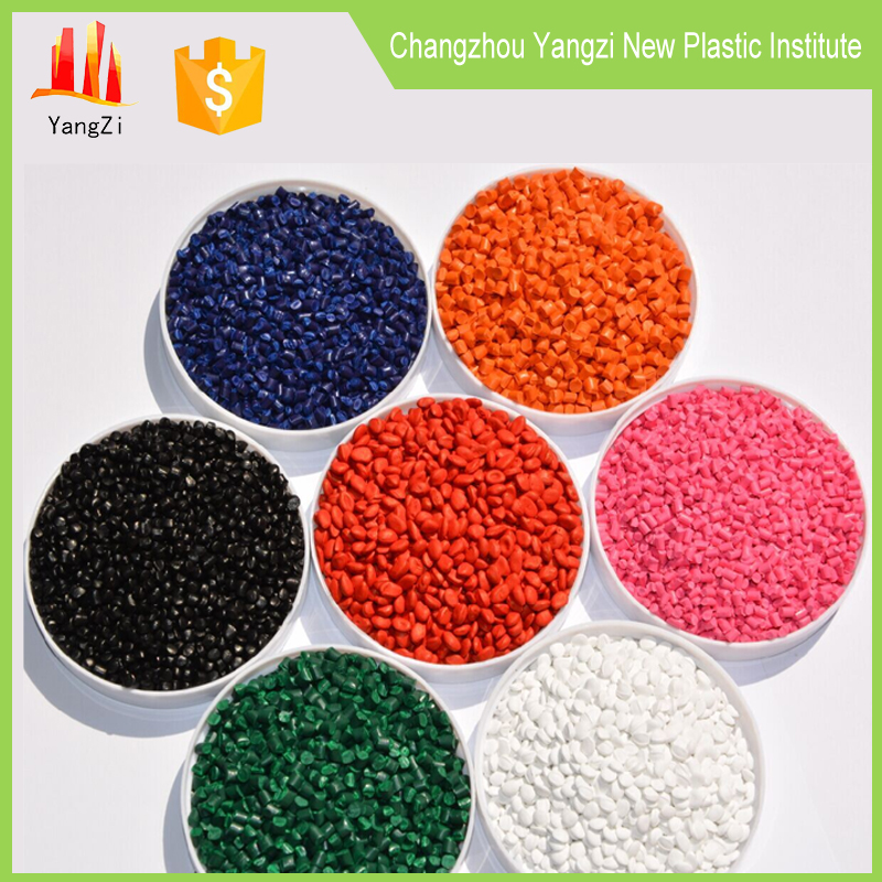 ABS plastic raw material color masterbatch wholesales price