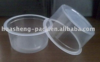 87-240SB Disposable Drinking Cup,disposable plastic fast food packaging container