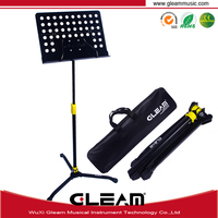 High Quality Music Stand Foldable With Free Bag Available