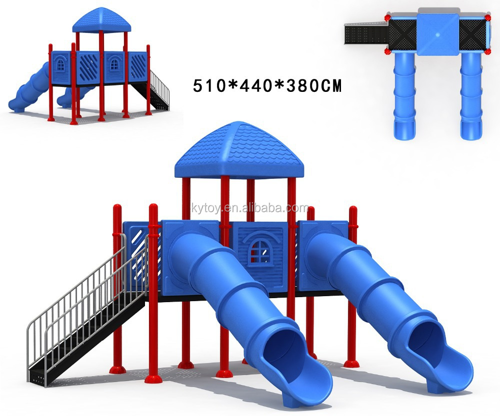 Kids outdoor playground items with swing/outdoor playground equipment