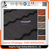 Soncap approved stone coated metal roof tiles/roof shingle tile